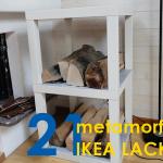 21 metamorfoz IKEA Lack